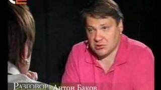 Разговор без правил с Антоном Баковым