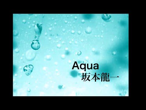「Aqua」坂本龍一