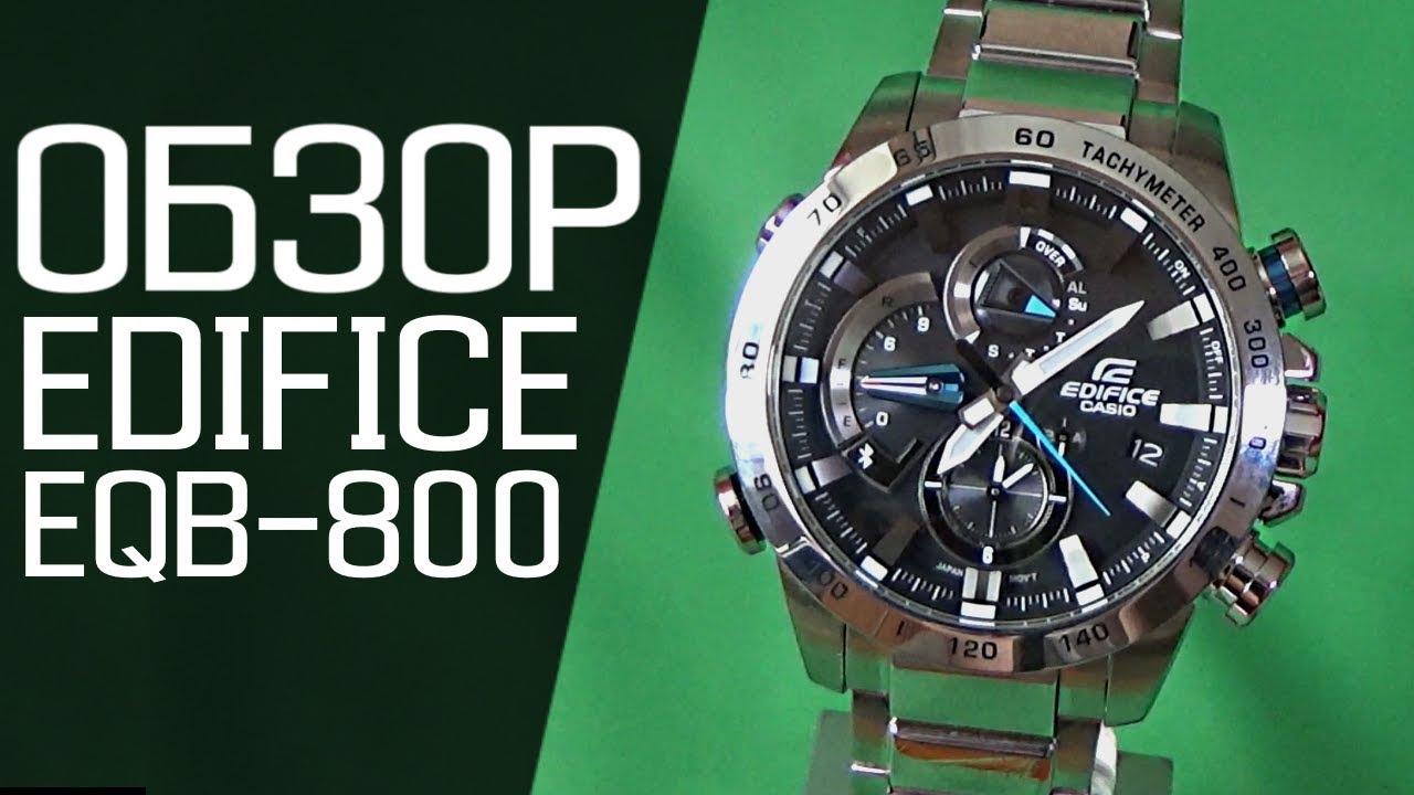 Мы представляем широкий ассортимент часов tissot в минске: наручные мужские и женские часы представлены в 8 коллекциях.