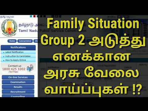 Family Situation :அடுத்து எனக்கான அரசு வேலை