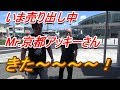初コラボは人気youtuber Mr.京都アッキーさんが頑固おやじのラーメンをたべるため襲来!
