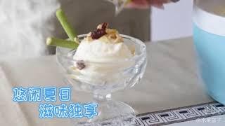 수제 DIY 아이스크림 만들기 간식메이커