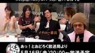 2008.5.16(金)20時放送の予告ムービーです。 出演はAGE OF EPのSeiji,Na...