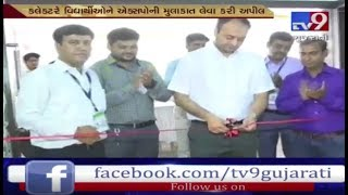 Surat Collector Dhaval Patel inaugurates Tv9 Education Expo 2019 - Tv9