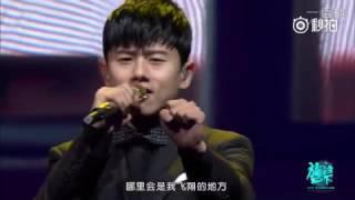 張杰 Zhang Jie (Jason Zhang)- 20161225移動視頻風雲盛典 會孤單+越愛越強+這就是愛