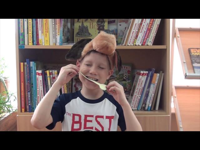 Изображение предпросмотра прочтения – «Ученики 1-В класса Гимназии №1 г. Сухой Лог» представляют видеоролик кпроизведению «Про девочку которая плохо кушала...» С.В.Михалкова