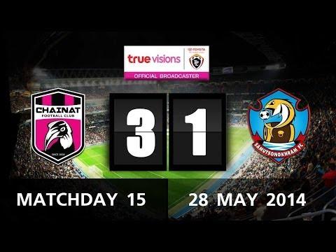 TPL 2014 - Chainat FC 3-1 Samut Songkram (28-05-2014)