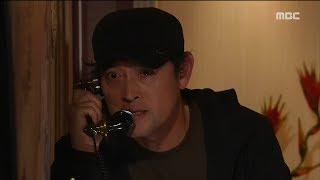 [Teacher Oh Soon Nam] 훈장 오순남 124회 -Gimmyeongsu, Park Si-eun asking help!김명수, 박시은에게 도움 요청!20171013