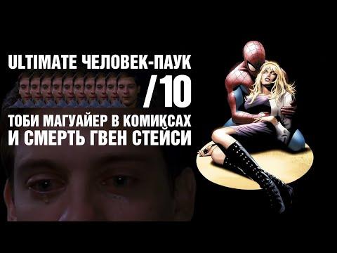 Петрова Елена Владимировна. Читать книги онлайн, скачать