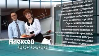 Доктор Борменталь. Алексей Дерезин поможет Вам стать стройной!