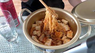 자취생 간단요리// 김치라면으로 초간단 두부김치찌개만들…