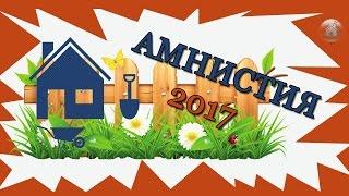 видео Какие документы подтверждают право собственности на квартиру: оформление, признание, регистрация