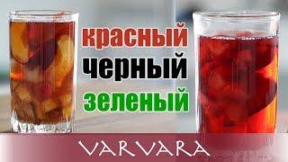 ТОП-3 простых летних охлаждающих напитка. ICE TEA.