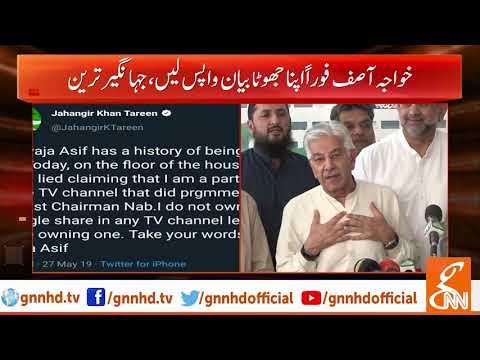 Jahangir Tareen tweets, calls Khawaja Asif as a historical liar
