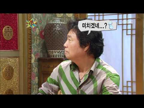 The Guru Show, Nam Jin #06, 남진 20070912