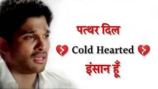Allu Arjun || Love Sad Dialogue Status || Son of Satyamurthy || P K Creation of love