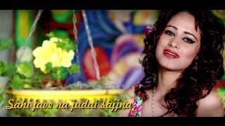 ✍ Bhinda Aujla & Bobby Layal Feat. Sunny Boy | Sajjna | Teri Pyari Pyari Do Akhiyan