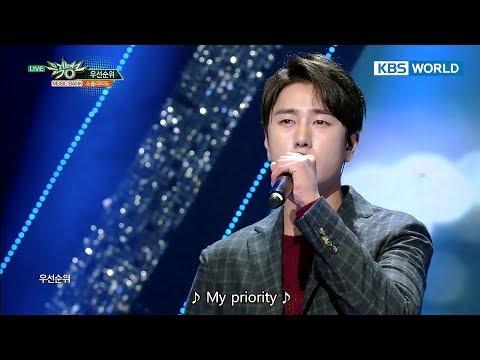 SOUL LATIDO - First ranking | 소울라티도 - 우선순위 [Music Bank COMEBACK / 2017.12.08]