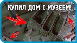 видео Дом-Музей К.И. Чуковского - история экспозиции, экспонаты, время работы