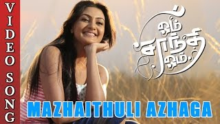 Mazhai Thuli Azhaga (Oru Vatta Nila) Full Video Song | Om Shanthi Om | New Tamil Song