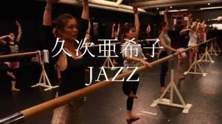 久次亜希子's Profile and Lesson info: http://danceworks.jp/instruct...