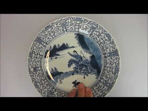 Antique  Ca 1700 Kangxi Period Chinese Hunter Plate CHenghua Marked