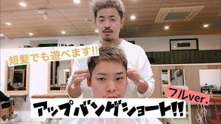 こんにちは!スタイリスト 井川ジュンペイです! 今回はアシスタントの...