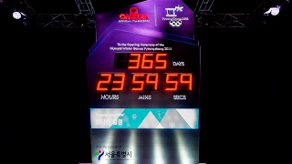 OMEGA celebrates the one year countdown to PyeongChang 2018