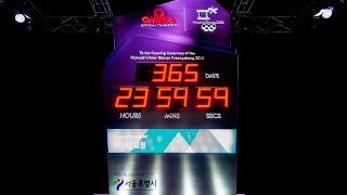 OMEGA celebrates the one year countdown to PyeongChang 2018