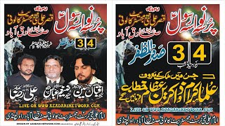 Live Majlis Aza 3 safar Majistrait Colony Rwp 2020