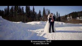 Трейлер на свадьбу! Евгений и Ольга