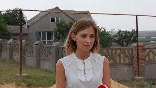 Наталья Поклонская встретилась с жителями Черноморского района в рамках Дня партии «Единая Россия»
