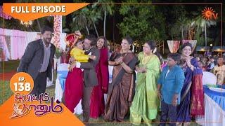Abiyum Naanum - Ep 138 | 03 April 2021 | Sun TV Serial | Tamil Serial
