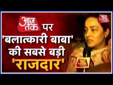 Khabardaar: Honeypreet Insan, Ram Rahim's 'Daughter', Arrested After TV Appearance, Here Is How