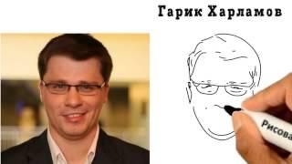 Гарик Харламов. Как нарисовать Гарика Харламова