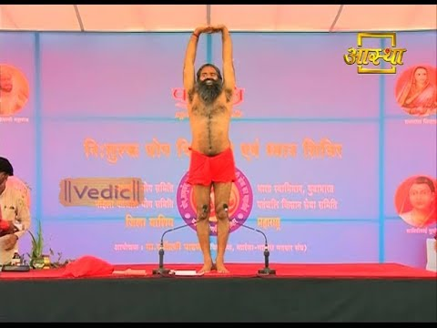 tadasana prayanam for body stretching  i support baba