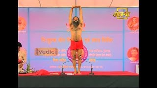 Video Tadasana Prayanam For Body Stretching | I Support Baba Ramdev download MP3, 3GP, MP4, WEBM, AVI, FLV Agustus 2018