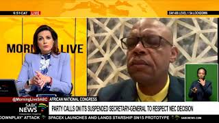 Magashule suspension | ANC calls on its suspended SG Ace Magashule to respect the NEC decision