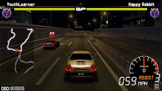 Street Supremacy PSP Gameplay HD