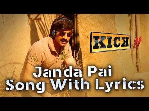 Janda Pai Kapiraju Song With Lyrics | Ravi Teja | Rakul Preet Singh | SS Thaman