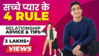 Strong Relationship के 4 rule | Relationship Advice in Hindi | BeerBiceps Hindi