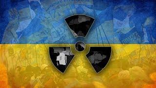 Das Ding mit der UKRAINE