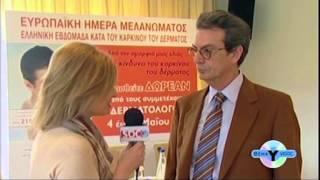 ΘΕΜΑ ΥΓΕΙΑΣ 3 @ www.sbcTV.gr  (30-Απρ-15)