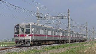 東武10080系11480F栗橋~新古河通過