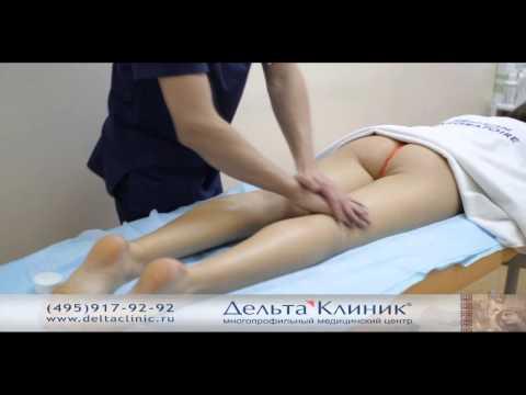 Липомассаж. Ручной массаж от целлюлита. Лимфодренаж. Похудение в Дельта Клиник.