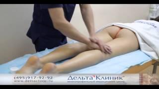 видео массаж на курской