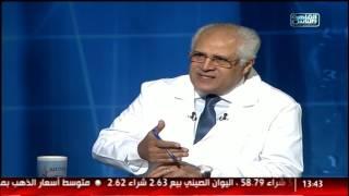 القاهرة والناس   علاج مشاكل الحمل مع دكتور عادل أبو الحسن فى الدكتور