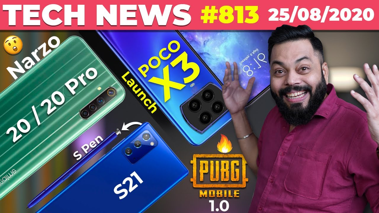 POCO X3 India Launch, realme Narzo 20 / 20 Pro Coming, Galaxy S21 With S  Pen, PUBG Mobile1.0-#TTN813 - YouTube