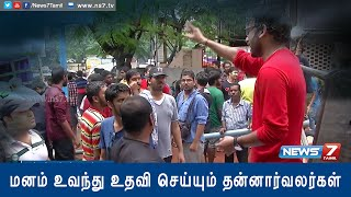 சென்னை வெள்ளம் : RJ பாலாஜி தலைமையில் இளைஞர்கள் உதவி | பாதிக்கப்பட்ட மக்களுக்கு உதவிய சேலம் மக்கள்