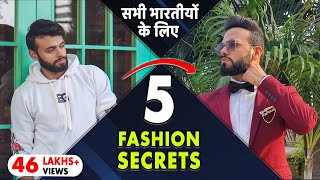 5 Style Secret Hacks Jo Koi Nahi Janta | Be Ghent |